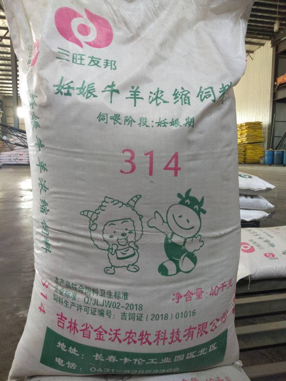 猪用颗粒料厂家