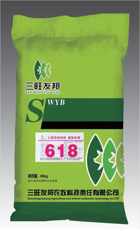 浓缩饲料618公猪用预混料生产